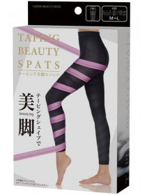 Japan Reshaping & Slimming Legging Pants